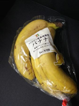 「コンビニバナナ」の画像検索結果